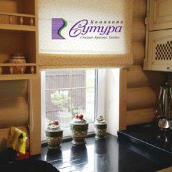 Шторы на кухню на заказ в Серпухове